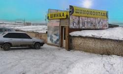 """Фото """"ШИНКА"""" - шиномонтаж в Миассе"""